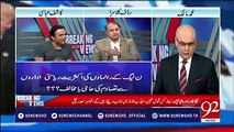 Muhammad Malik, Rauf Klasra and Kashif Abbasi talking about how judicial was helping Nawaz Sharif over the years. Judiciary was helping Nawaz family to earn money.