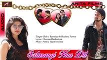 New Hindi Romantic Songs 2017 ❦ Satarangi Hua Dil ❦ Rahul Kanojiya, Sushma Pawar ❦ Bollywood Love Song ❦ Anita Films ❦ Sad Songs ❦ Upcoming Short Movie Song ❦ (FULL Audio) ❦ Latest Hindi Song