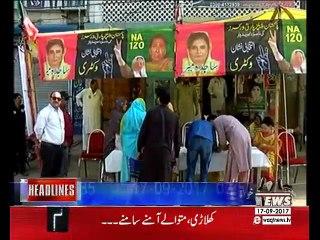 Waqtnews Headlines 03:00 PM 17 September 2017
