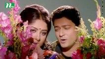 Rupali Pardar Gan | Episode 331