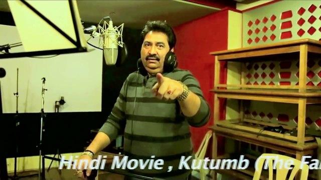 Legend Kumar Sanu ji Live Recording with Aryan Jaiin (Music Dir.)   Movie -KUTUMB-2017