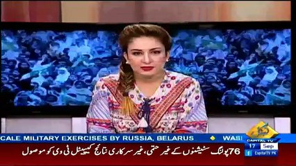 Hum Sub on Capital Tv - 8pm to 9pm - 17th September 2017