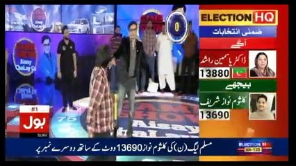 Game Show Aisay Chalay Ga - 8pm to 9pm - 17th September 2017