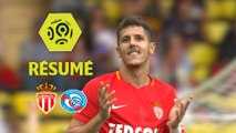 AS Monaco - RC Strasbourg Alsace (3-0)  - Résumé - (ASM-RCSA) / 2017-18