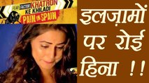 Khatron Ke Khiladi 8: Hina Khan BREAKS DOWN during the show; Here's Why | FilmiBeat