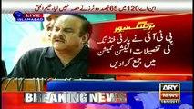 Naeem-ul-Haq talks to media outside ECP