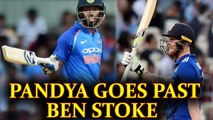 India vs Australia 1st ODI : Hardik Pandya surpasses Ben Stoke in sixes | Oneindia News