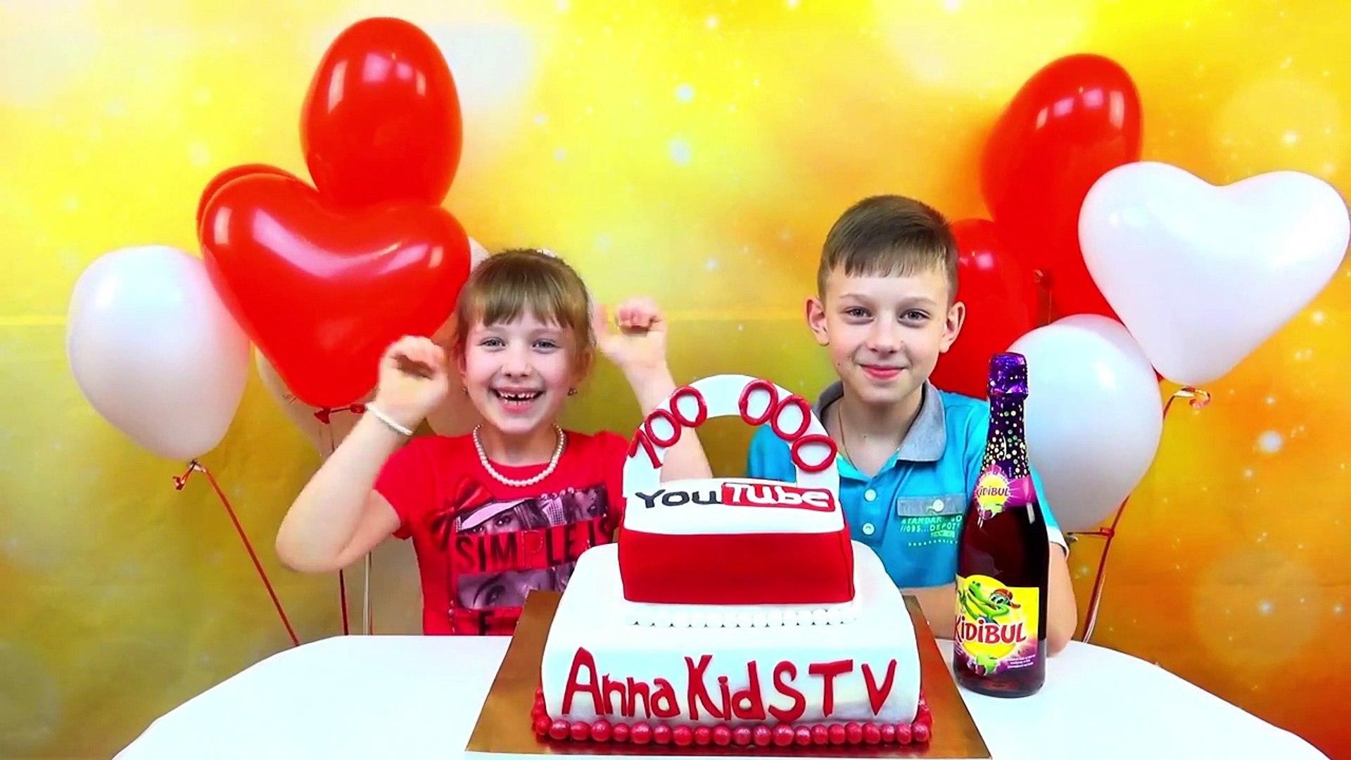 100 000 подписчиков на канале Anna Kids TV Вопрос-Ответ от АнютÐ