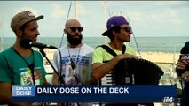 DAILY DOSE | Daily Dose on the deck | Monday, September 18th 2017