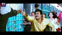 Ravi Teja And Sunil Funny Comedy Scenes - Latest Telugu Comedy Scenes - TFC Comedy