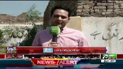 Peshawar Main JANAZA GAH Main School Ka Ankhon Dekha Haal