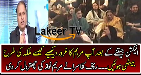 Rauf Klarsa Badly Insulting Maryam Nawaz
