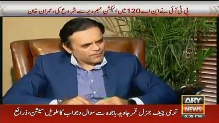 Imran Khan Badly Bashing And Taking Class of Ch Nisar