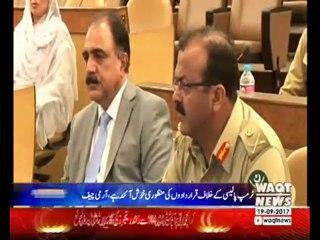 Waqtnews Headline 01:00 am 19 September 2017