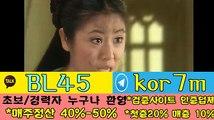 토토총판 모집 (〃`3′〃)접속주소:【KAKAO : BL45  텔레그램 : kor7m】♪