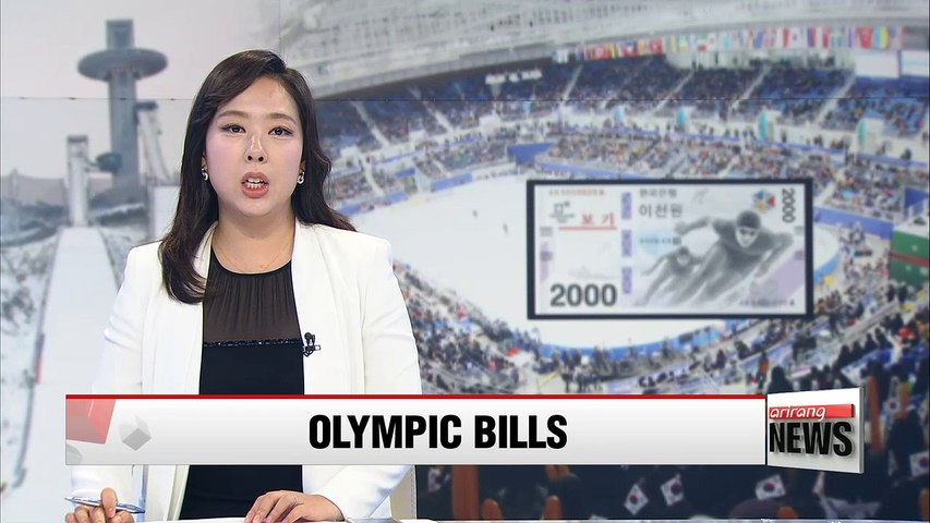 Commemorative bank notes for PyeongChang Winter Olympics to be released