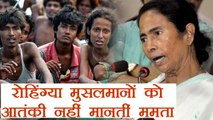 Mamata Banerjee says all Rohingya Muslims are not terrorists | वनइंडिया हिंदी