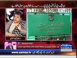 PTI Vote Barha Leti Hai Lekin Jeet Kyun Nahi Pati - Shireen Mazari Answer