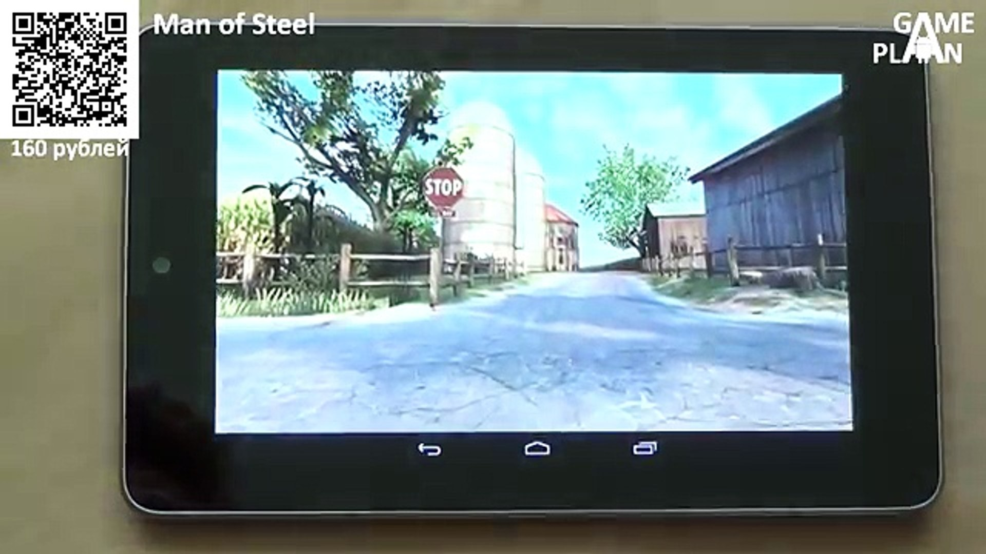 Обзор Review Человек из стали (Man of Steel) от Game Plan