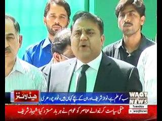 Waqtnews Headlines 02:00 PM 19 September 2017