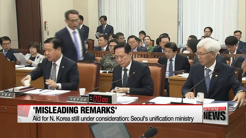 Seoul says no change towards aid for N. Korea, despite defense minister's 'misleading' remarks