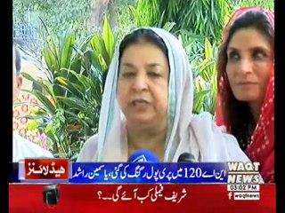 Waqtnews Headlines 03:00 PM 19 September 2017