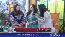 Subah Saverey Samaa Kay Saath | SAMAA TV | Madiha Naqvi | 19 Sept 2017