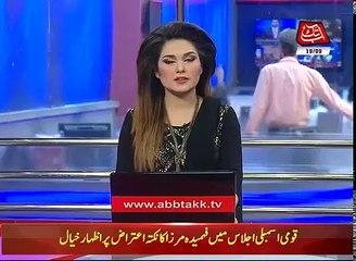 Rana Sanaullah Press Conference - 19th September 2017