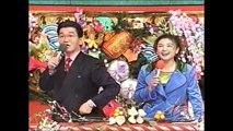 サヨナラ'97年末感謝祭クイズ今年の常識王9