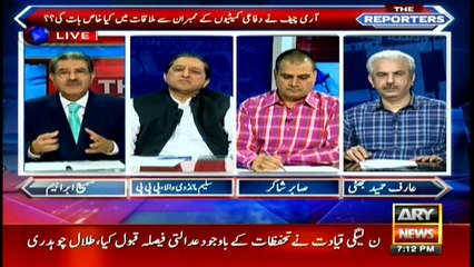 The Reporters 19th September 2017