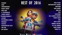 Top Malayalam Love Songs 2016 | Nonstop Romantic Songs Audio