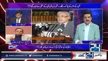 Why overseas hesitated to invest in Pakistan- Shahid Hassan Telling