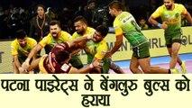 Pro Kabaddi League : Patna Pirates beat Bengaluru Bulls 36-32, Highlights | वनइंडिया हिंदी