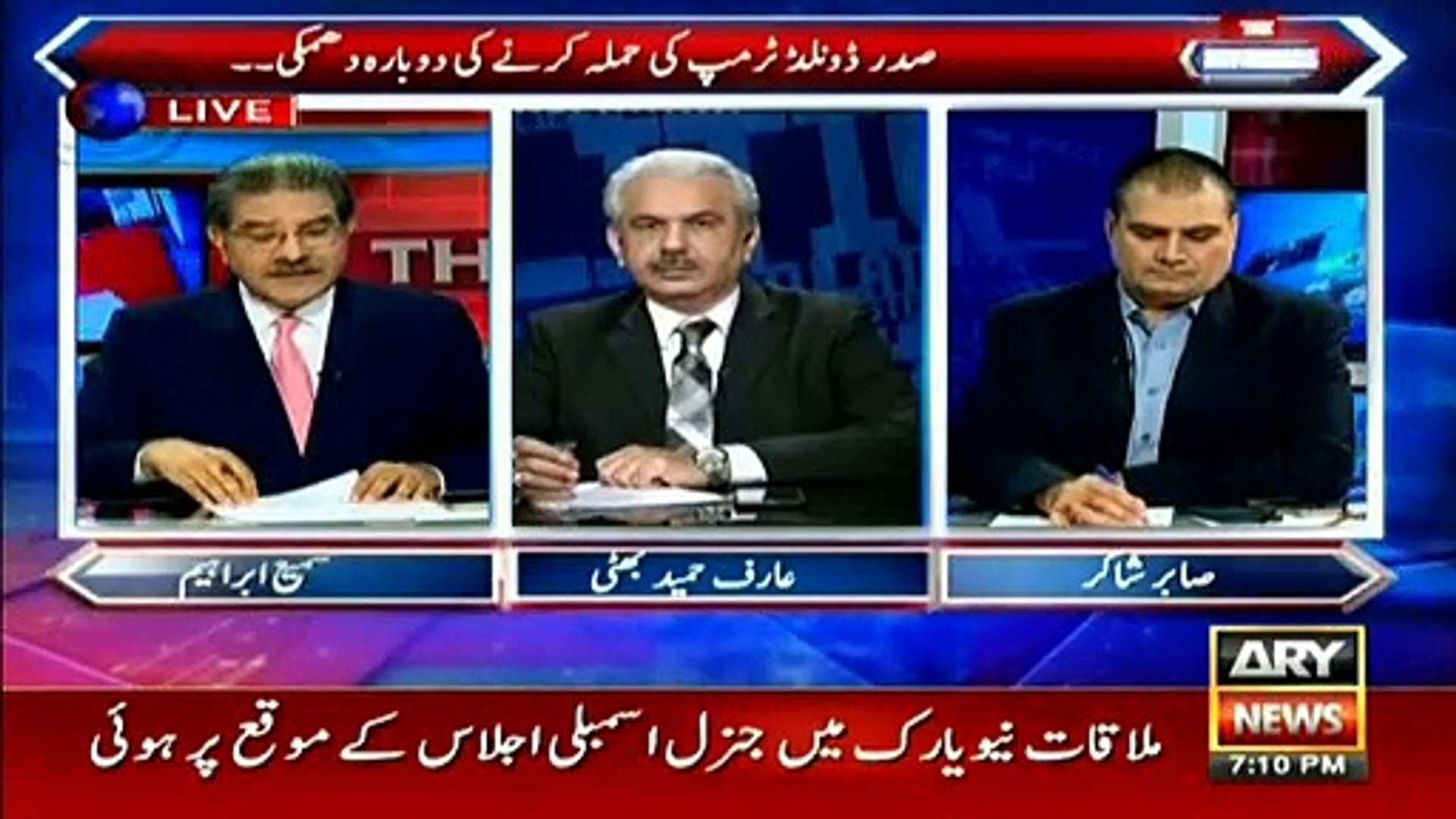 Where is Foreign Minister after Trump threat to strike Pakistan? Sabir Shakir analysis