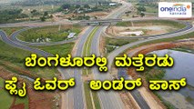 Bengaluru : BBMP decides to take up 2 Underpasses And 2 Flyovers | Oneindia Kannada