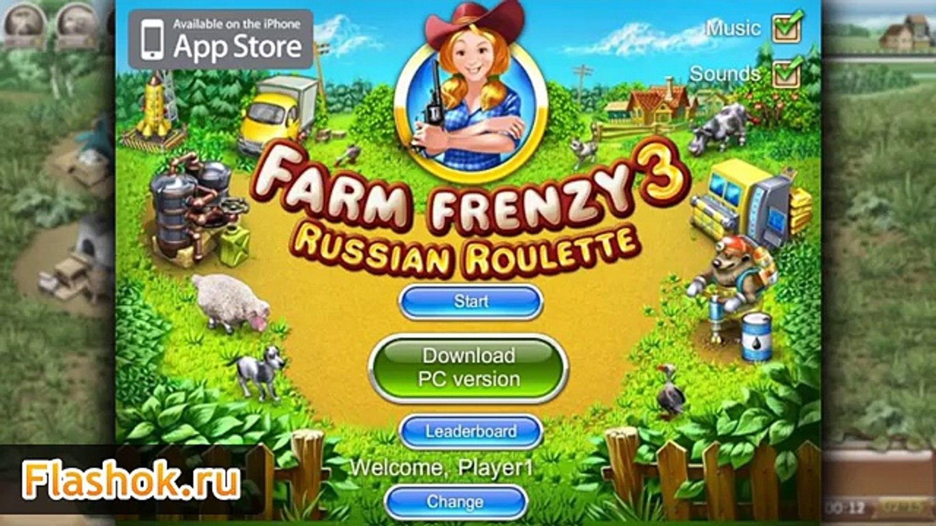 Онлайн играть веселая ферма 3 русская рулетка поиграть в покер онлайн бесплатно