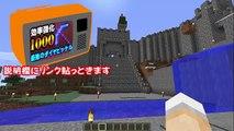 【マイクラ】ノックバックLv9999!最強の剣のご紹介【マインクラフト】