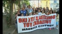 Για 2η εβδομάδα χωρίς σχολείο. Στη Χαλκίδα γονείς και μαθητές από το Πούρνο