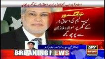 NAB Lahore team raids Ishaq Dar's house in Islamabad