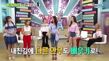 [Eng Sub] Wonder Girls Yubin shows off y abs & dance Video Star CUT (with Fiestars Cao Lu)