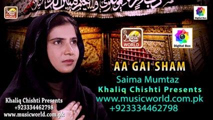 Muharram 2017 ► Aa Gai Sham || SAIMA MUMTAZ || Khaliq Chishti Persents