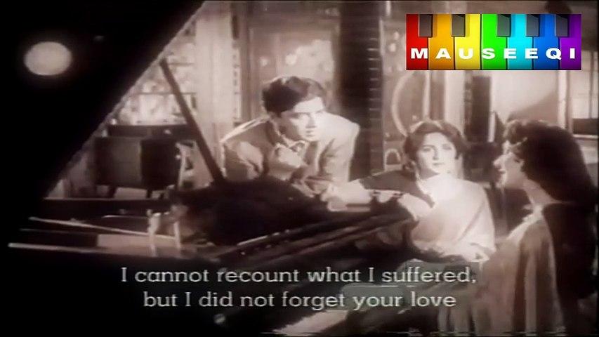 HD - Hum Bhool Gaye Har Baat (Remastered) Naseem Begum - Lyrics Fayyaz Hashmi - Music A.Hameed - Film Saheli (1960)