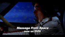 Message From Space  (1978) - Clip: Uh Oh, It's The Space Patrol!