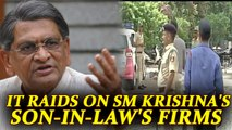 S M Krishna's son-in-law's firms raided by IT | Oneindia News