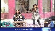 Subah Saverey Samaa Kay Saath | SAMAA TV | Madiha Naqvi | 21 Sept 2017