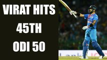 India vs Australia 2nd ODI : Virat Kohli makes great comeback, hits 45th ODI 50 | Oneindia News