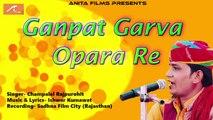 Ganpati New Song 2018 | Palana Me Jhule Gajanand Deva