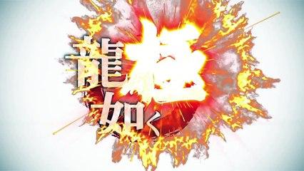 Yakuza: Kiwami 2 : Story Trailer en Japonais