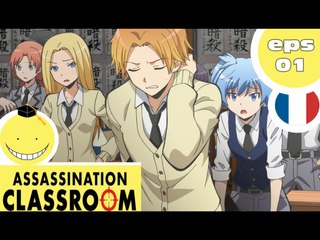 Assassination Classroom VF - EP01 - Séquence Assassinat