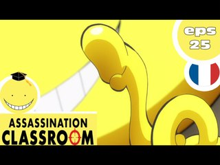 ASSASSINATION CLASSROOM 2 VF - EP03 - Itona Horibe